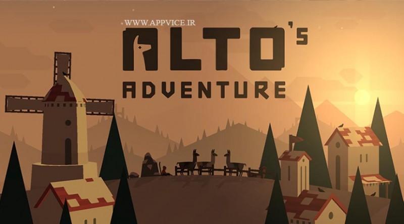 به آلتو (alto) و دوستانش در یک سفر شگفت انگیز و بی پایان بپیوندید