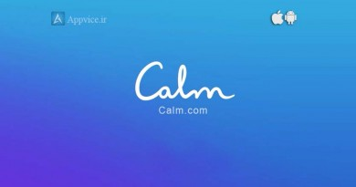 اپلیکیشنی کارآمد برای کنترل استرس و اضطراب توضیحات کامل در وبسایت اپوایس