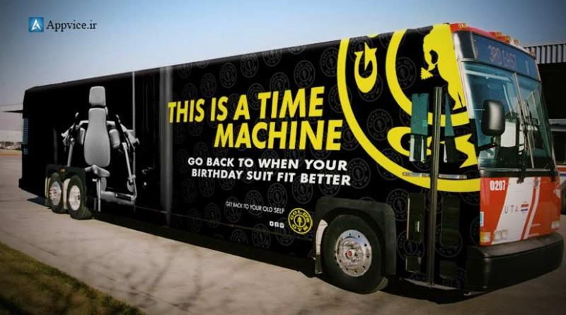 اتوبوسهایی که همچون باشگاه های ورزشی مجهز به وسائل ورزشی هستند