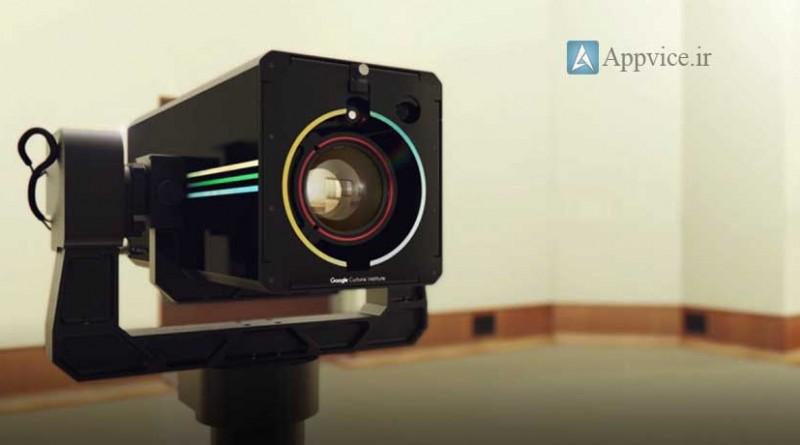 دوربین مگاپیکسلی گوگل برای عکاسی از آثار هنری