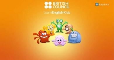 بهترین اپلیکیشن آموزش انگلیسی کودکان (داستان، آهنگ و انیمیشن) کاملا رایگان
