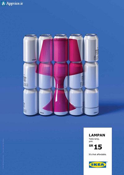 تبلیغات خلاقانه Ikea