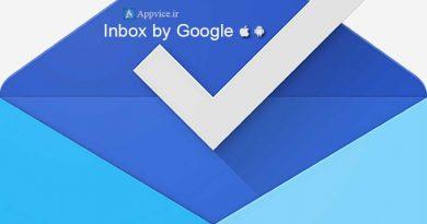 دانلود اپلیکیشن Inbox ایمیل های شما را دسته بندی میکند، ایمیل های مهم را شما یادآوری میکند، اطلاعات مهم را بدون نیاز به باز کردن آن نامه به شما نشان میدهد