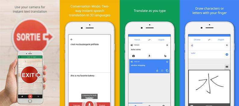 مترجم گوگل Google Translate