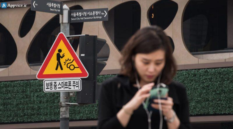 شهر های مختلف جهان راه حلهای متفاوت و در بعضی مواقع عجیبی را برای ایجاد تمرکز عابرین پیاده... ایده های تبلیغاتی، اخبار تکنولوژی و اپلیکیشنهای کاربردی اپوایس