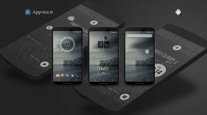 دانلود اپلیکیشن Zooper Widget شخصی سازی طراحی صفحات گوشی با کمترین مصرف باتری به زیباترین روش با اطمینان از کار با این اپلیکیشن لذت خواهید برد