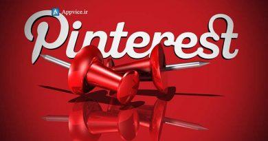 ایده تبلیغاتی فوق العاده، Pintrest را به فضای واقعی آورد