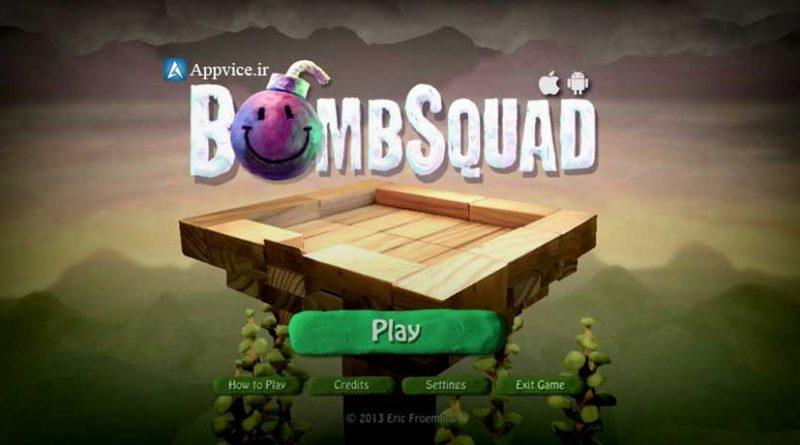 دانلود آخرین ورژن بازی هیجانی و شاد، BombSquad یک بازی با گرافیک بالا و گیم پلی های مختلف و جذاب است که شما میتوانید در این بازی با دوستانتان رقابت کنید، گروهک بمبی یا بمب اسکواد...