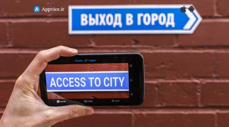 دانلود و توضیحات کامل قابلیتهای مختلف و کاربردی مترجم گوگل Google Translate