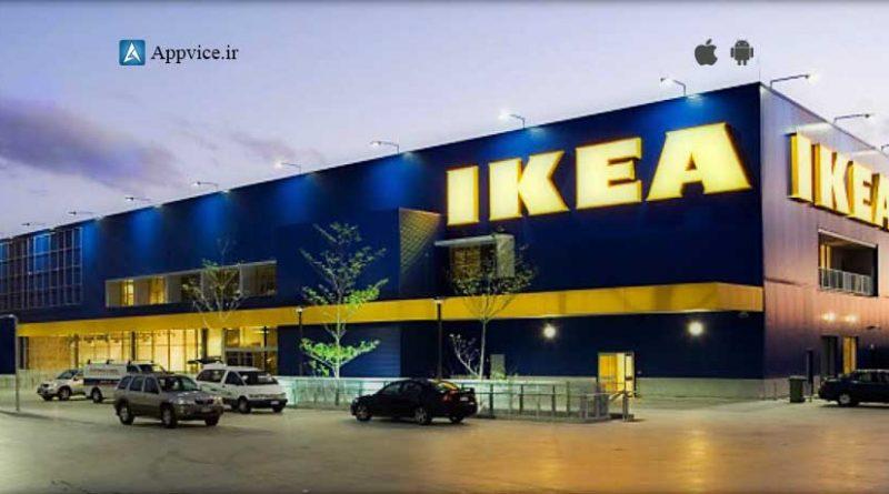تبلیغات خلاقانه IKEA برای یادآوری قیمتهای مناسب محصولاتش