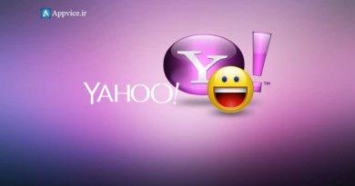 استفاده از مسنجر قدیمی یاهو Yahoo Messenger بیشتر در بین کاربران آسیایی