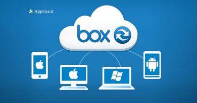 اپلیکیشن Box به شما امکان میدهد تا فایل هایتان را به صورت کاملا امن در یک فضای ابری ذخیره کنید و علاوه بر دسترسی به آنها از طریق دستگاه های مختلف با دیگران.