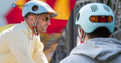 Classon یک کلاه ایمنی هوشمند اختراعی، مخصوص دوچرخه سواران است که با قابلیت های خود میتواند امنیت کامل دوچرخه سواران در خیابان ها را فراهم کند. اپوایس،