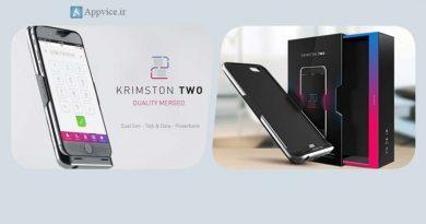 این گجت بسیار هوشمندانه و کارآمد که Krimston TWO نام دارد در واقع یک گوشی موبایل مستقل است که به شکل قاب iPhone درآمده است و به عنوان باتری زاپاس و سیم کارت