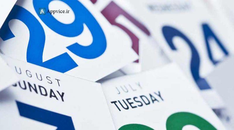 """دانلود و ویژگی های تقویم گوگل اپلیکیشن """"Google Calendar"""": امکان نمایش برنامه به صورت بازه های مختلف زمانی، امکان یادآوری کارها در زمان انجام ..."""