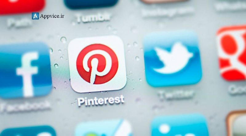با اپلیکیشن پینترست (pinterest) از دستور پخت گرفته تا سبک زندگی و هر ایده دیگری را می توانید جستجو و ذخیره کنید. با این اپلیکیشن میتوانید رویدادها را دنبال