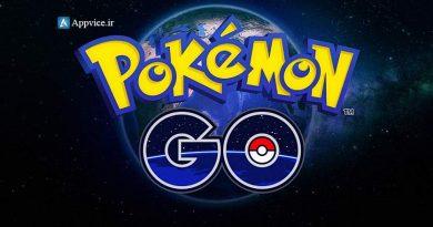 دانلود مستقیم Pokemon Go بازی محبوب جدیدی که این روزها اخبار آن تمام فضای مجازی را پر کرده است. این بازی تنها در چند کشور محدود ارائه شده اما وبسایت اپوایس