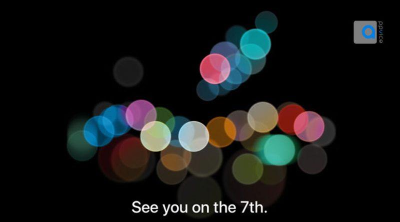 بالاخره شایعات درست از آب درآمد و کمپانی اپل دعوتنامه های رویداد رسانه ای اش را برای تاریخ 7 سپتامبر...تصویری که در دعوتنامه اپل نمایش داده شده...آیفون 7...