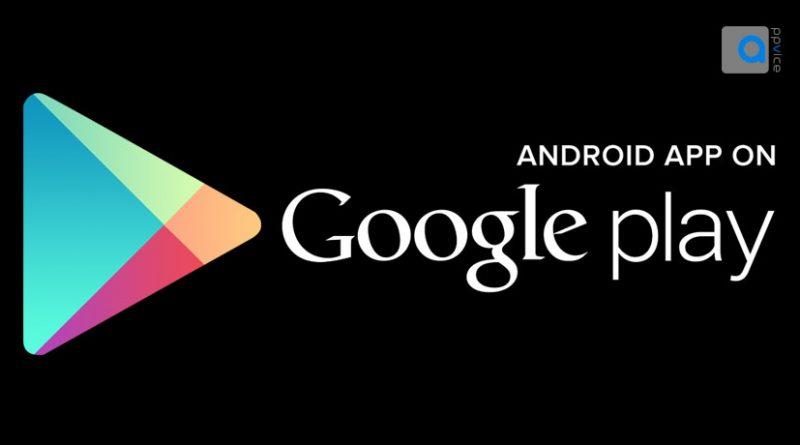 پلی استور گوگل به تازگی بخش های مجزایی برای بهترین اپلیکیشن ها و بهترین بازی های موبایل معرفی کرده است. به این ترتیب تمام بازی های اندروید...اپوایس