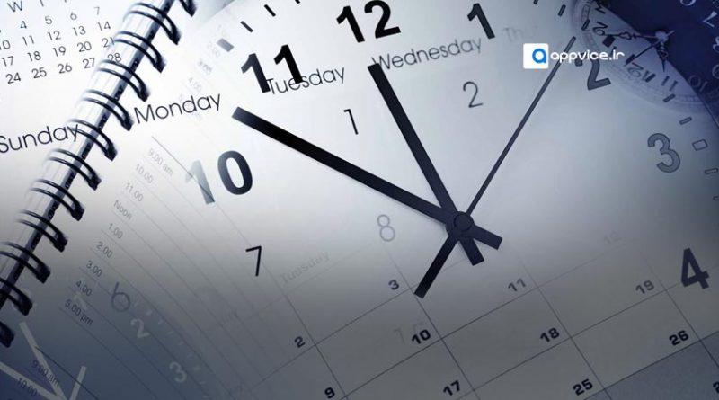 اپلیکیشن مدیریت زمان pomotodo برنامه فوق العاده برای مدیریت و برنامه ریزی زمان های کاری و درسی شما