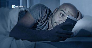 معایب و مضرات استفاده از تلفن همراه در رختخواب و آسبهای آن که میتواند باعث مشکلات متعددی در ما شود