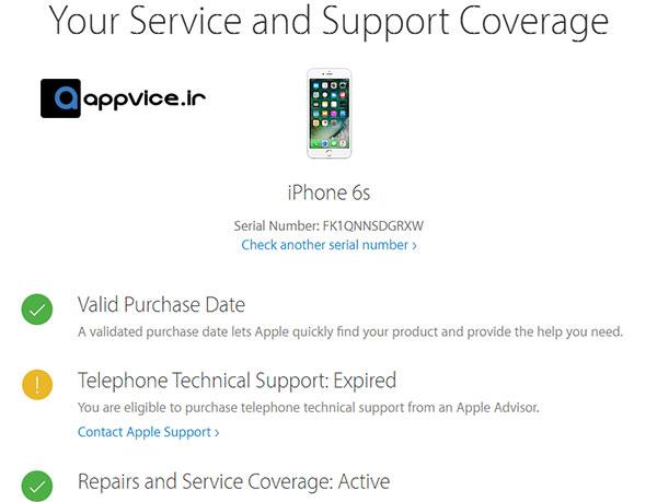 apple-coverage