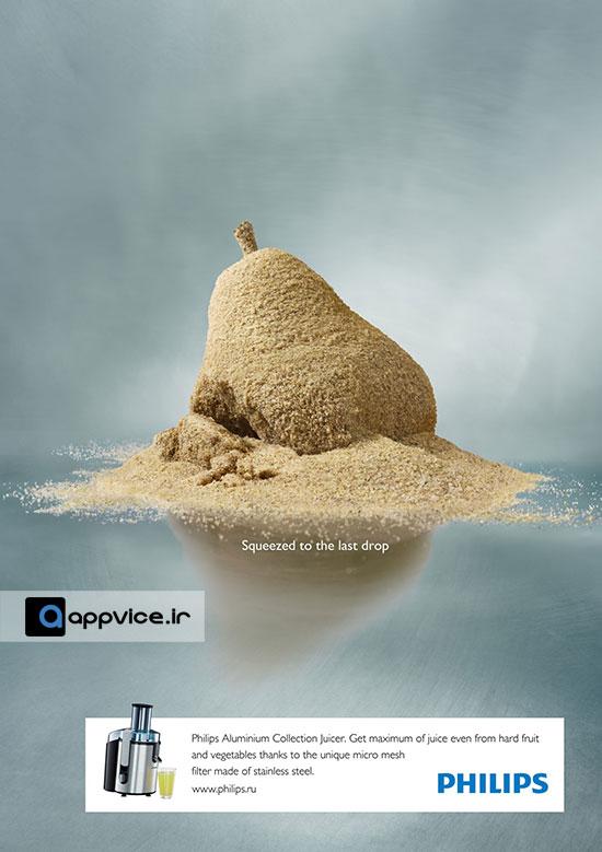 تبلیغات خلاقانه PHILIPS فیلیپس - 3