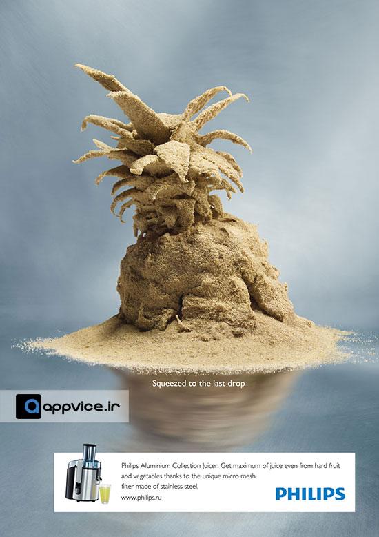 تبلیغات خلاقانه PHILIPS فیلیپس - 1