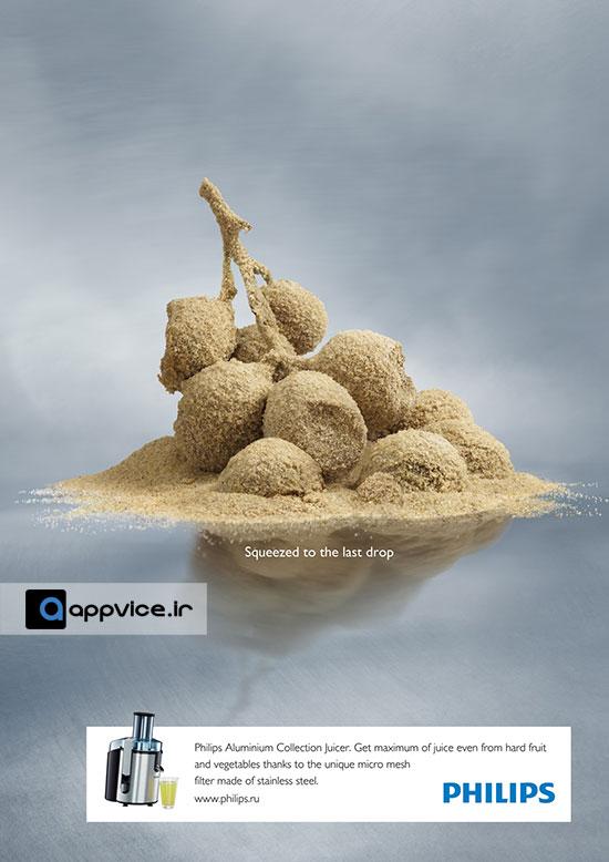 تبلیغات خلاقانه PHILIPS فیلیپس - 2
