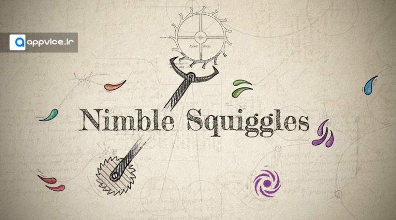 بازی فکری Nimble Squiggles این بازی فکری می تواند قدرت شما و دوستانتان را به چالشی بزرگ و هوشمندانه دعوت کند