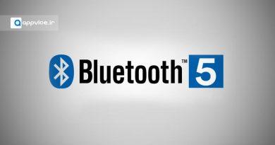 بلوتوث نسل ۵ بزودی برروی دیوایسها نصب خواهد شد و تکنولوژی آن بسیار کارآمد تر از پیش خواهد بود