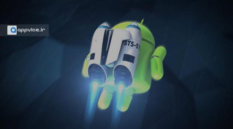 افزایش سرعت گوشی های اندروید از طریق ترفندها و راه حل های کاربردی و اصولی