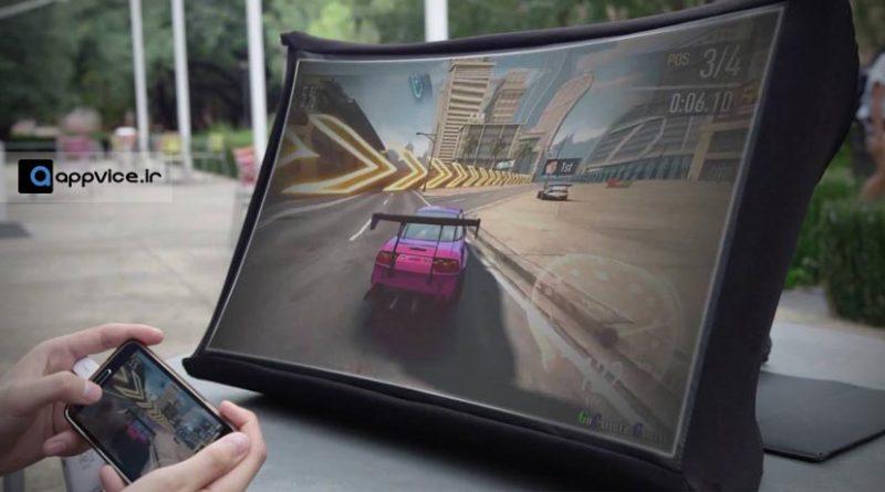 صفحه نمایش تاشونده و صفحه نمایش 24 اینچی با کیفیت و قابل نمایش صفحه نمایش گوشی، لپ تاپ و دیگر دیوایسها