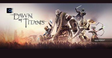 بازی iOS و اندورید Dawn of Titans بازی استراتژیک و پرطرفدار