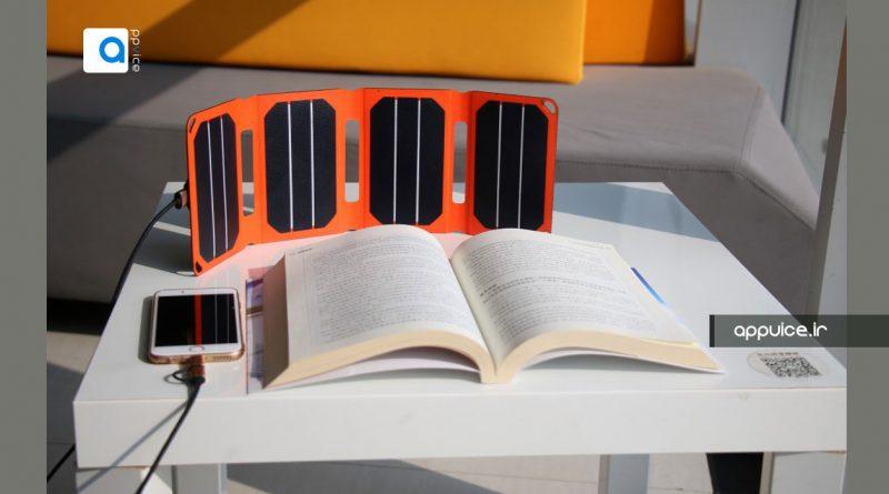 شارژ باتری دیوایس ها و گوشی ها با شارژر خورشیدی