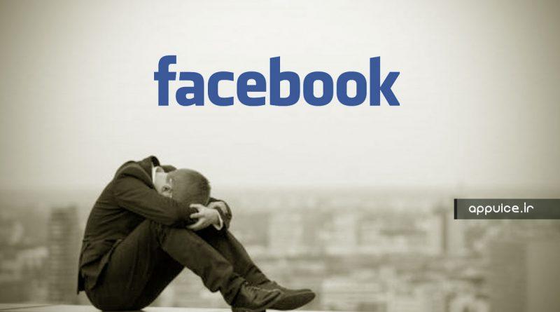 جلوگیری از خودکشی توسط هوش مصنوعی فیسبوک