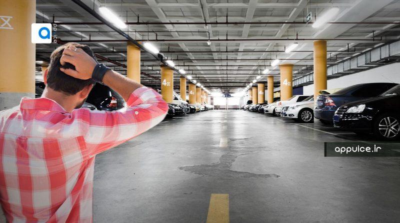 اپلیکیشن گوگل مپ با قابلیت پیدا کردن مکان پارک خودرو