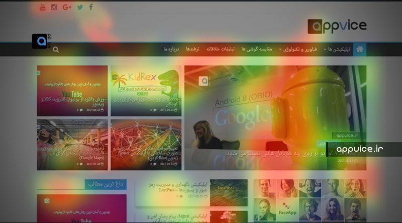 طراحی سایت کارا